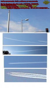 Chemtrails Athens26-10-11 13.00